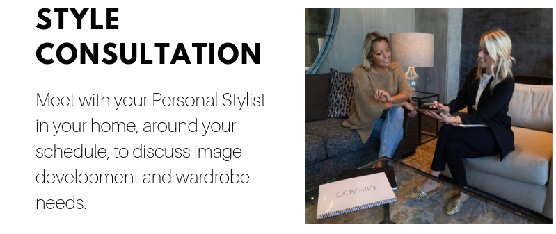 style-consultation